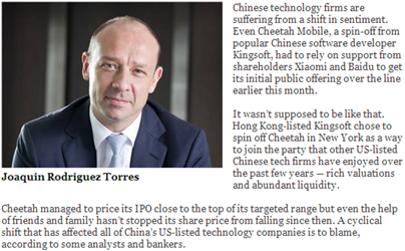 2014.05.21 - FinanceAsia JRT.png