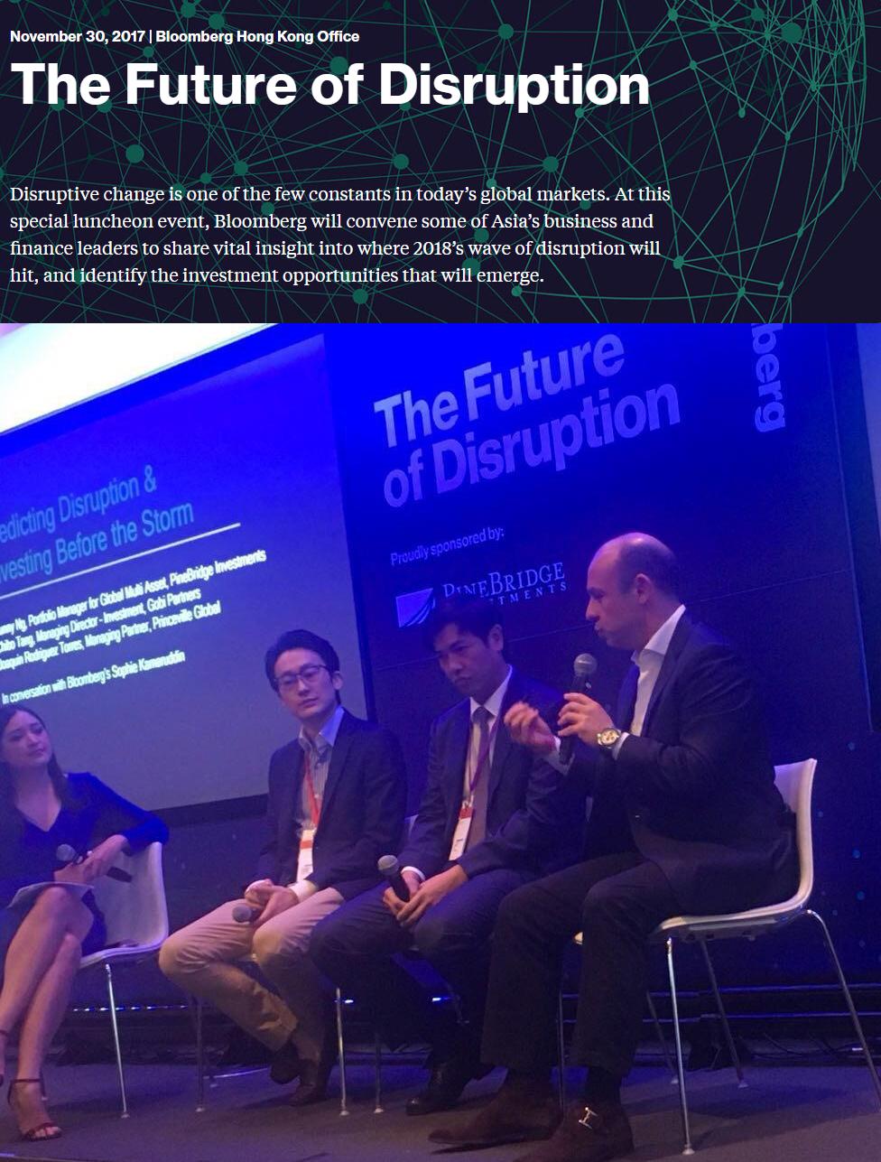 2017.11.30 - The Future of Disruption.jpg