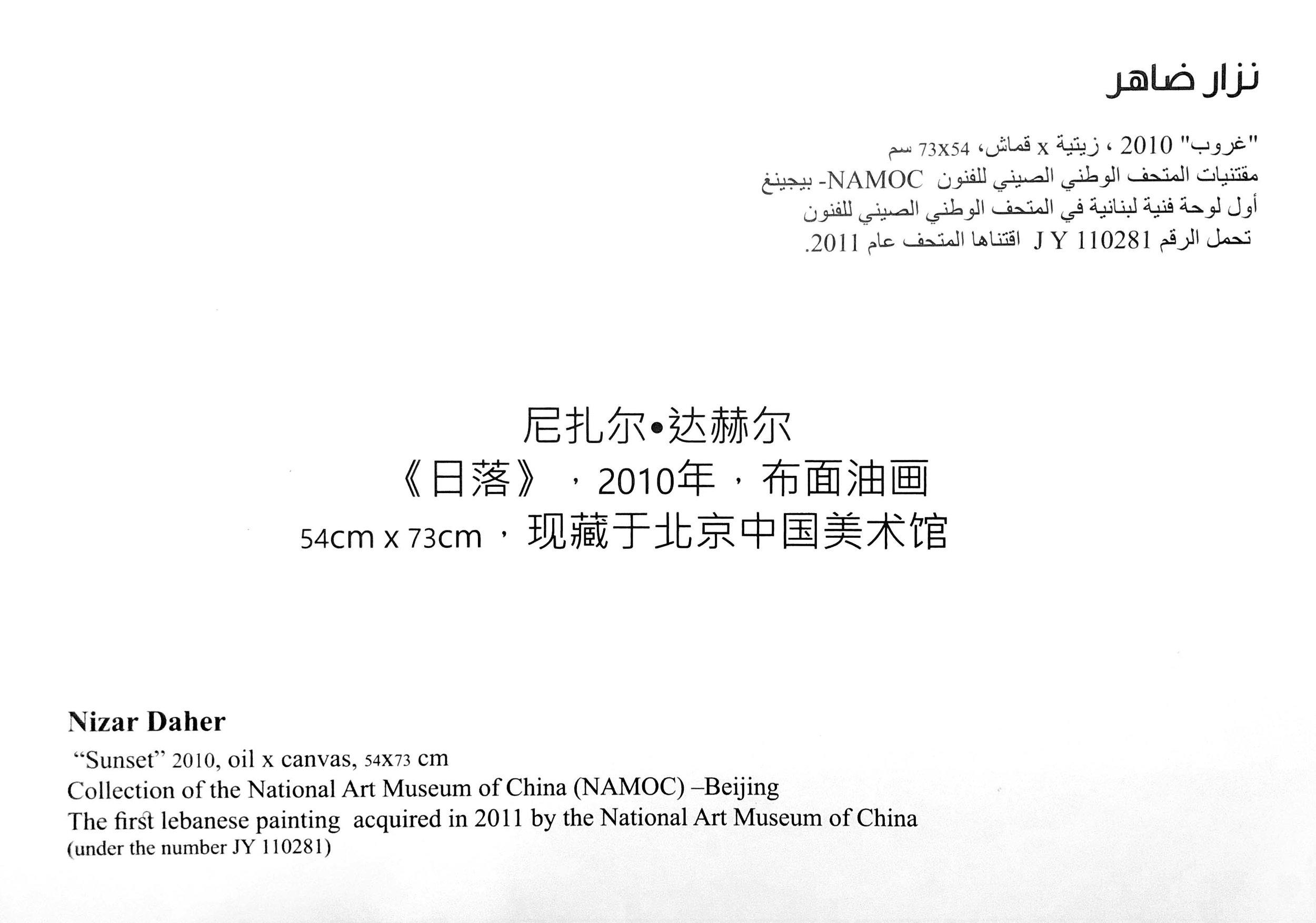stamp2-2.jpg