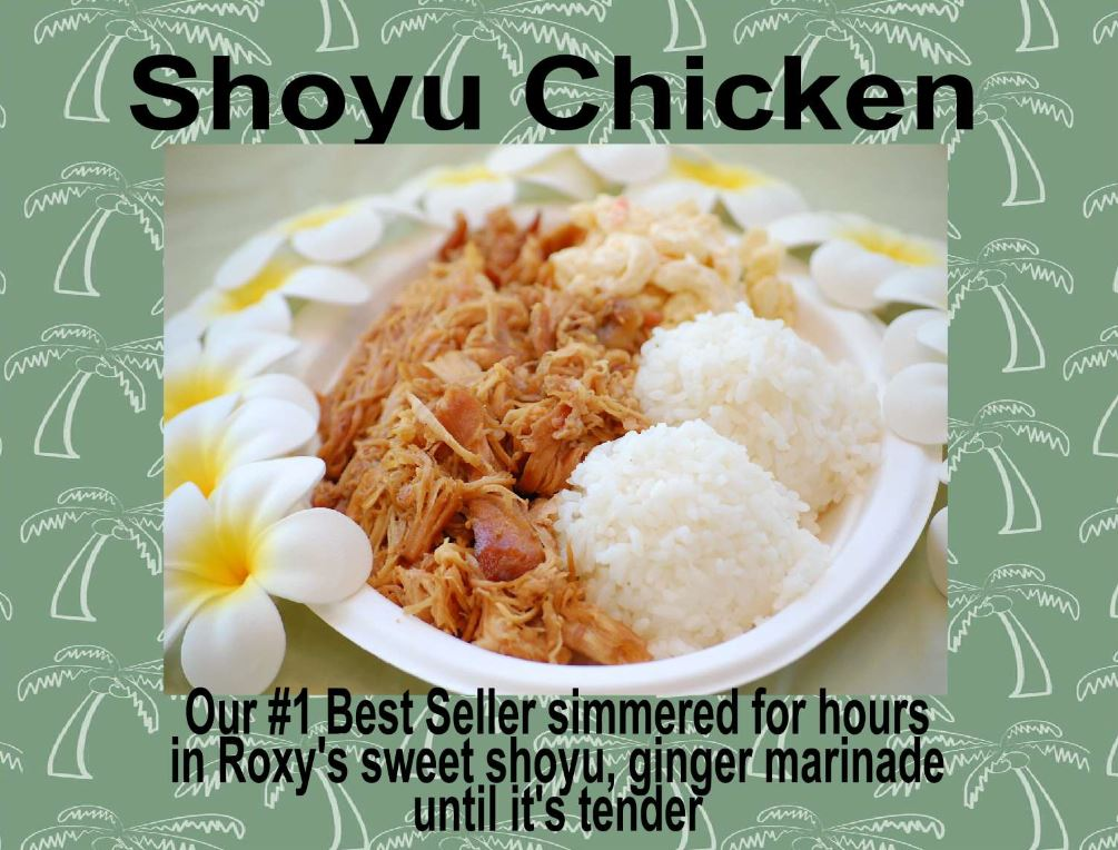 Shoyu Chicken.jpg