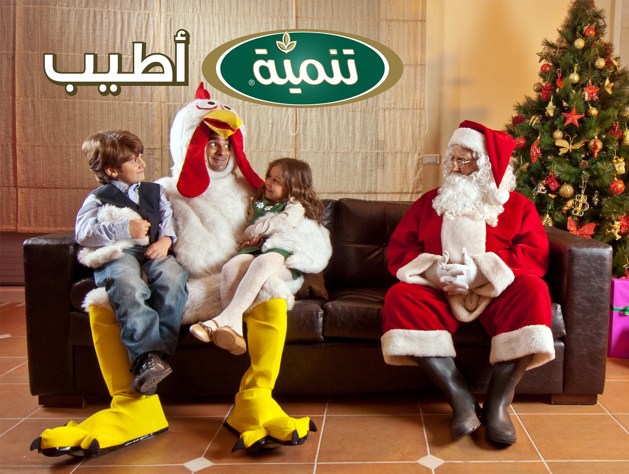 Tanmia Chicken 'Santa'