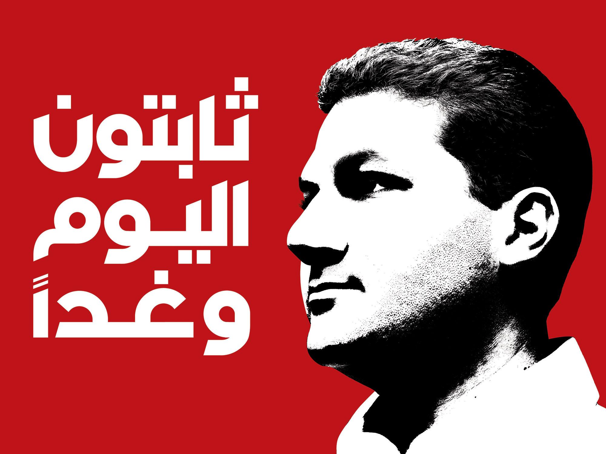 Nadim gemayel 'resemblance'