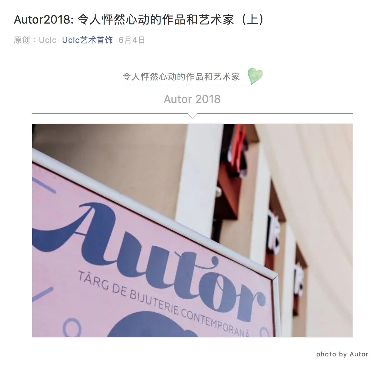 Uclc Art Jewellery Platform Interview - June 2018