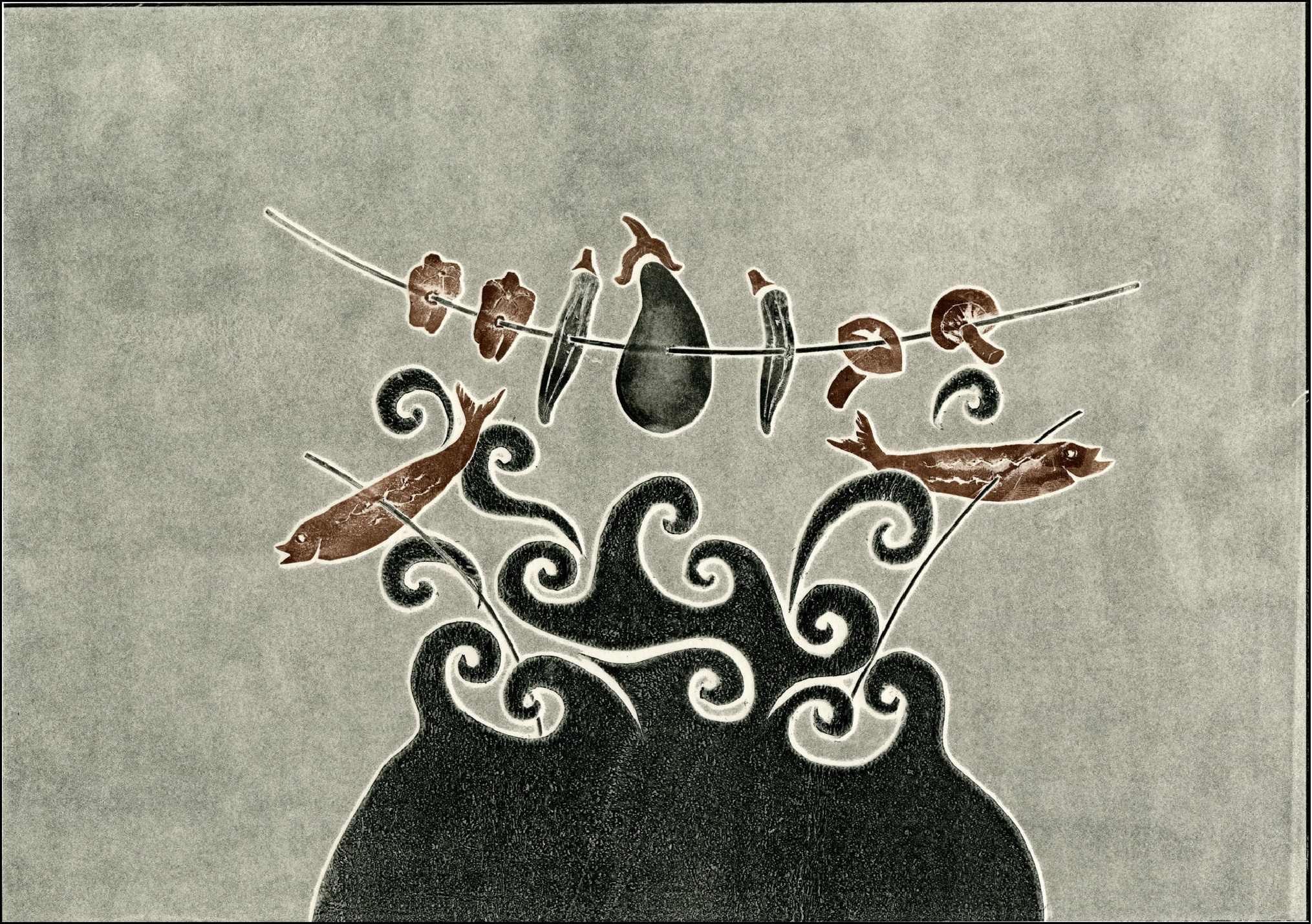 Yakimono2.jpg