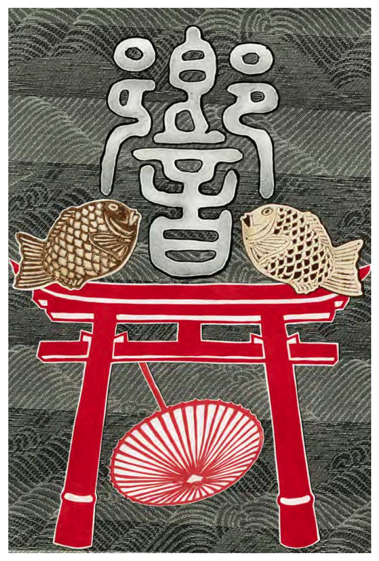 """Invitation Postcard for Laura Stagno solo show """"Hibiku"""", Tokyo 2011"""