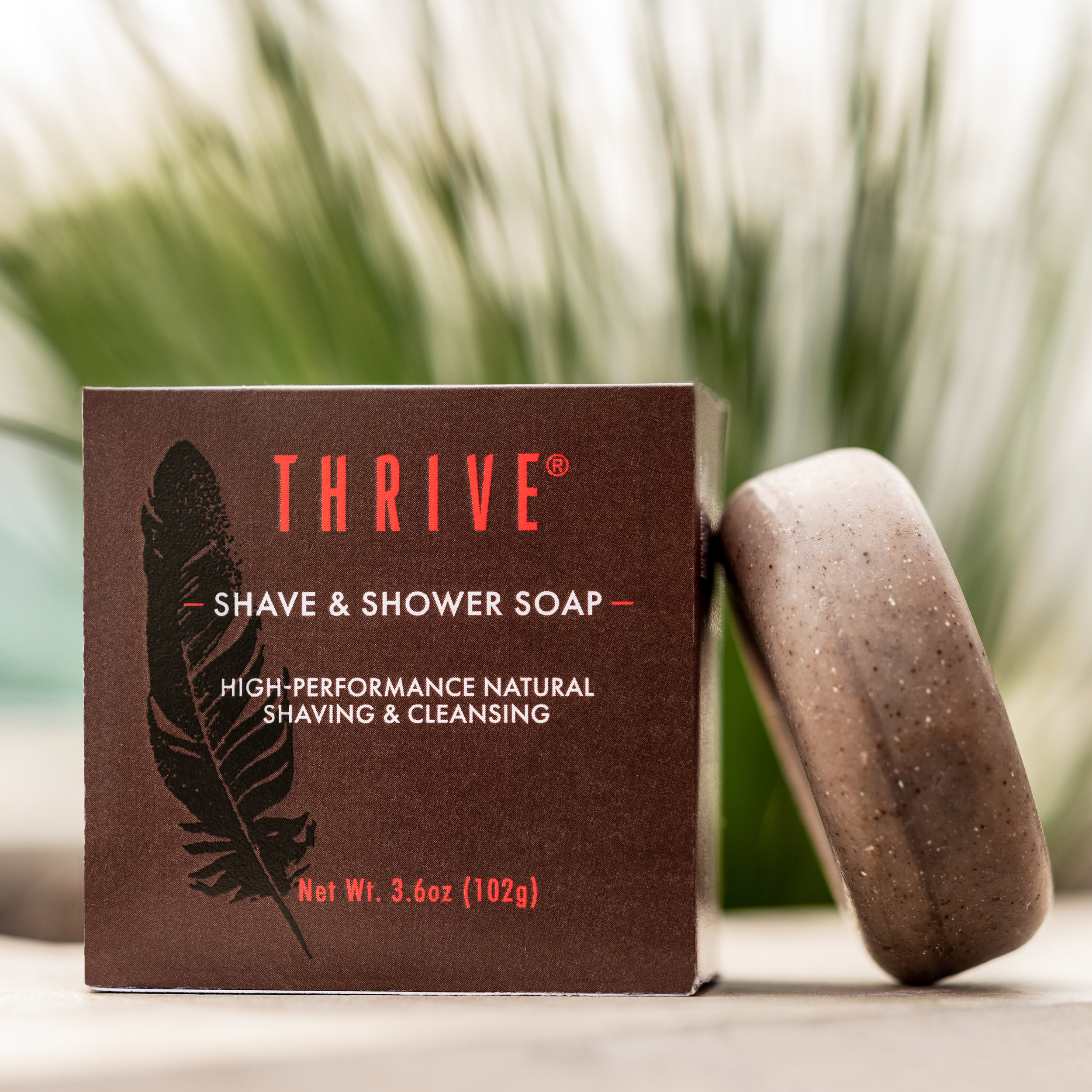 Thrive_SSS_Box_and_Bar_plant3_RM_v1a_sRGB_8bit.jpg