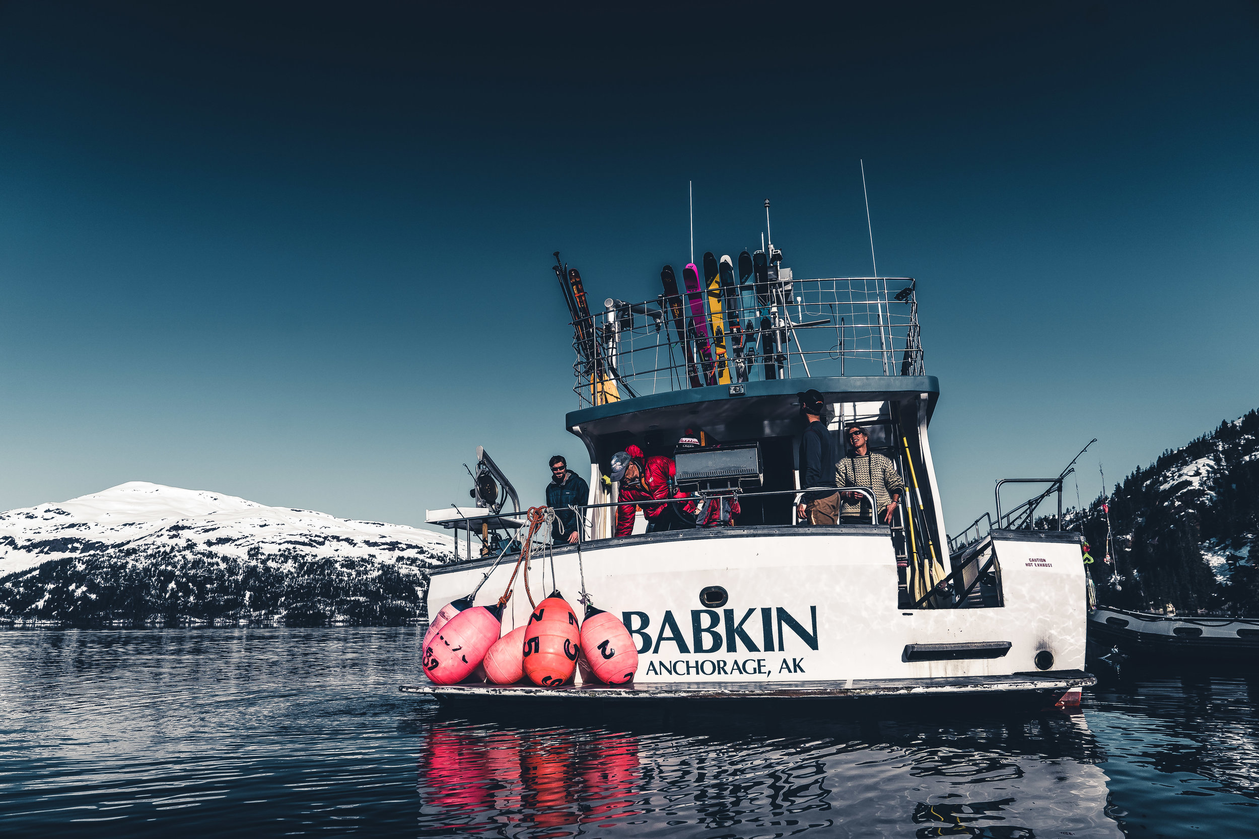 Alaska Trip Report (23 of 80).jpg