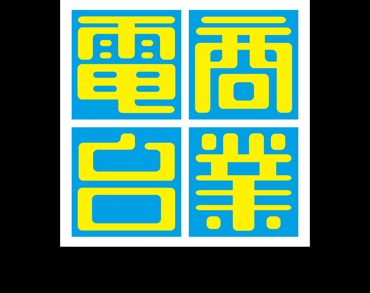 media logo 7.png