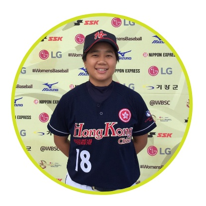 Ms. Yeung Kit-ling, HK Women's Baseball Team Player