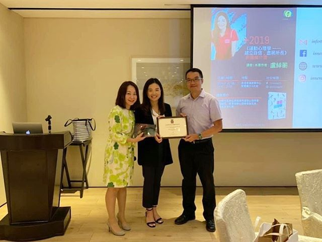 原來咁多急症科醫生都對 #運動心理學 有興趣,估唔到呢? Thank you so much for inviting Karen to speak at your dinner, HK College of Emergency Medicine! 🔎🏥 hope you all enjoyed ☺️ #醫生最怕係burnout #日復日 #年復年 #醫療界 #辛苦了 #motivation #performanceenhancement #hkcem #hkcollegeofemergencymedicine #sportpsychology #invitation #dinnersharing #teamsports #individualsports #mindgame #emergencydoctors #specialists #emergencymedicine #inneredgehk