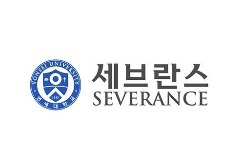sevrance_logo.jpg
