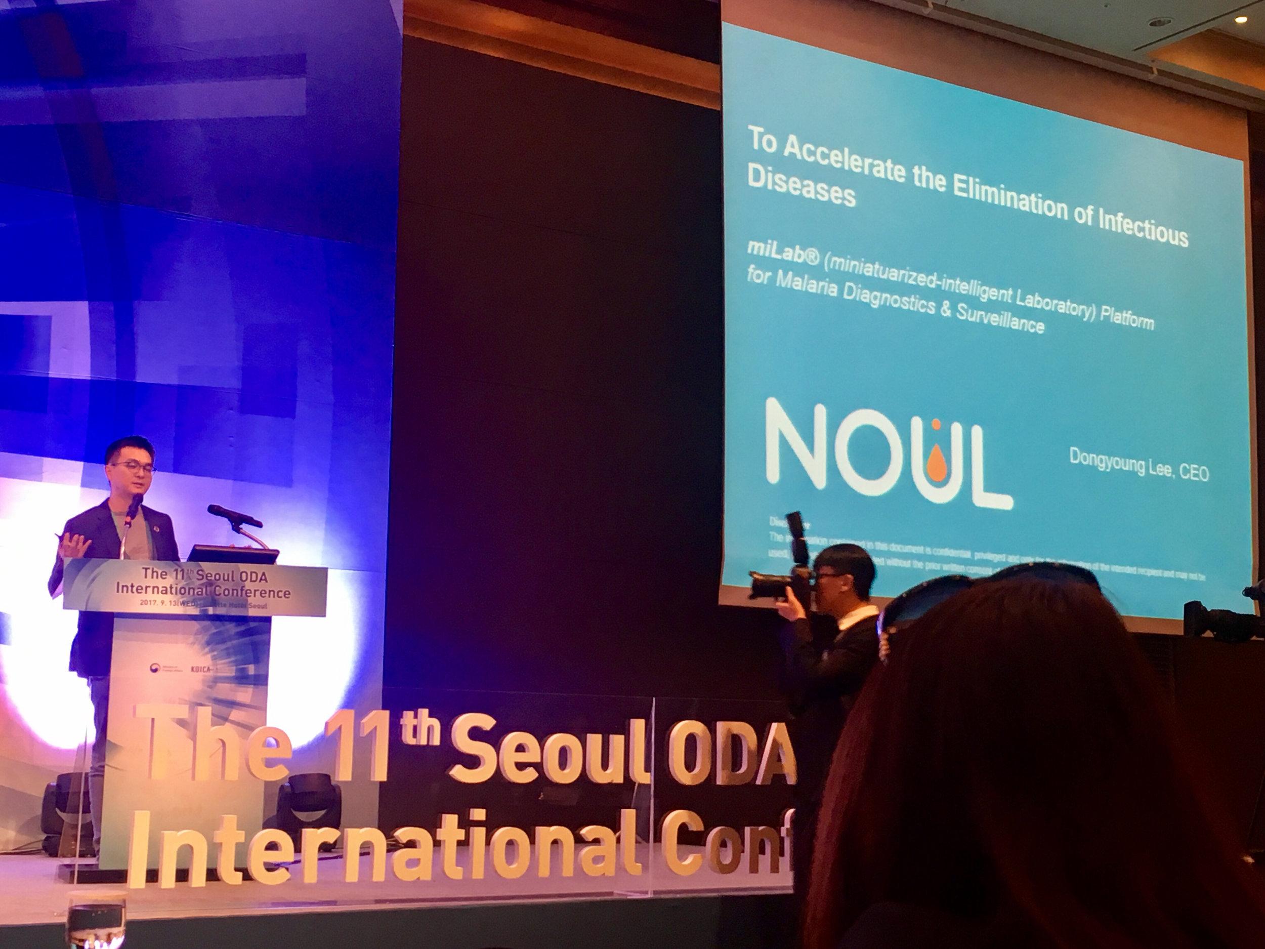 2017-09_oda-conference-3.jpg