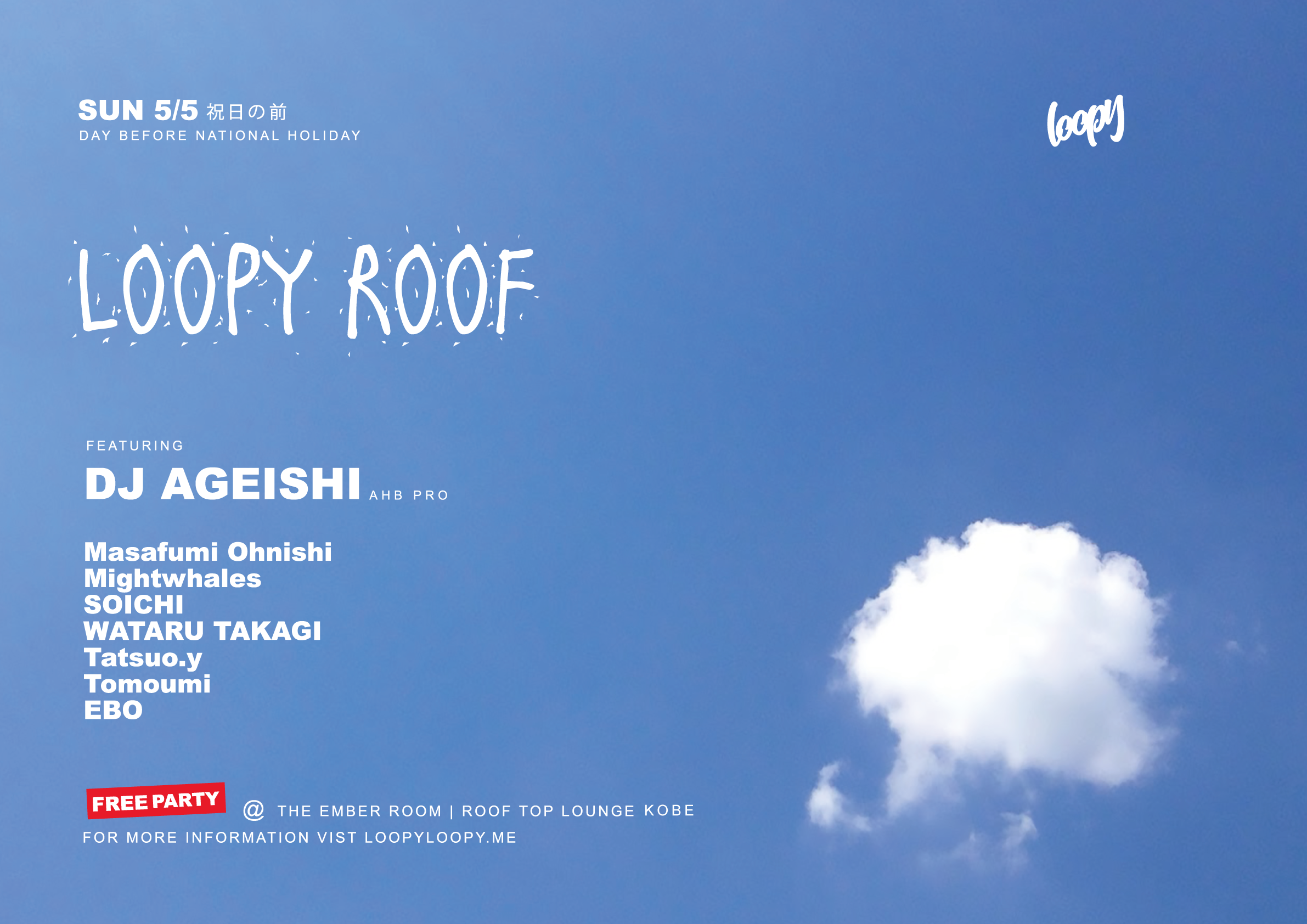 LOOPY-ROOF-2019-A3-POSTER.png