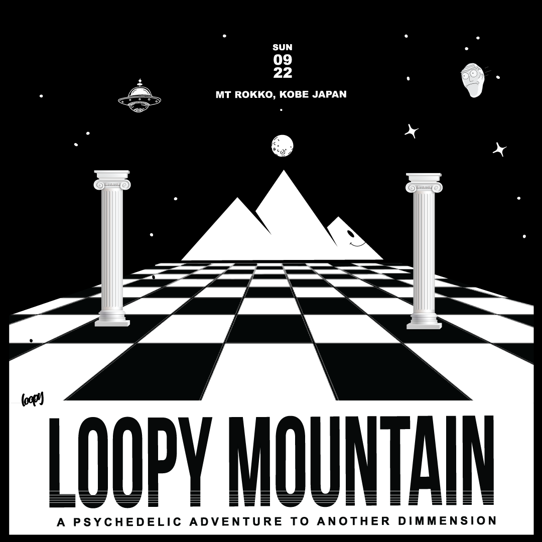 LOOPY-MOUNTAIN-WEB-FRONT.png