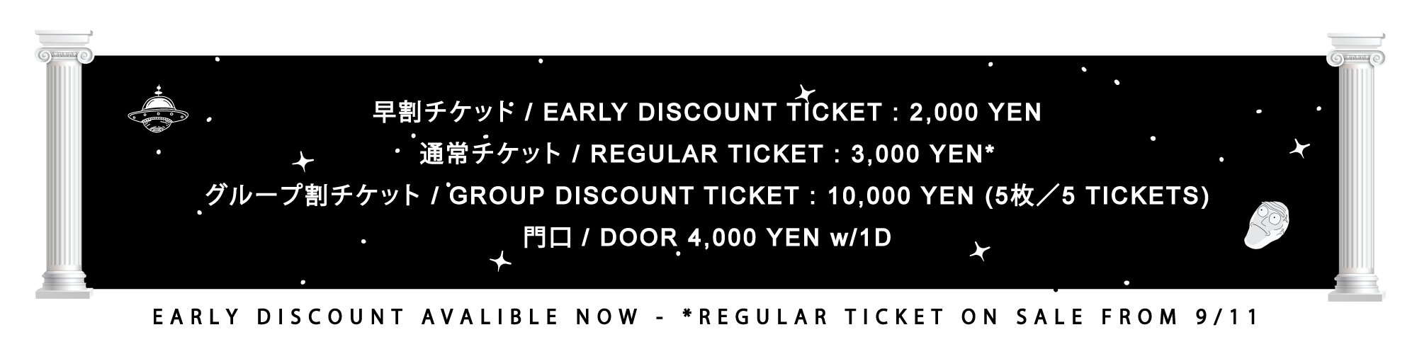 TICKET-PRICE-BANNER-LOOPY-MOUNTAIN-NOTICE.png
