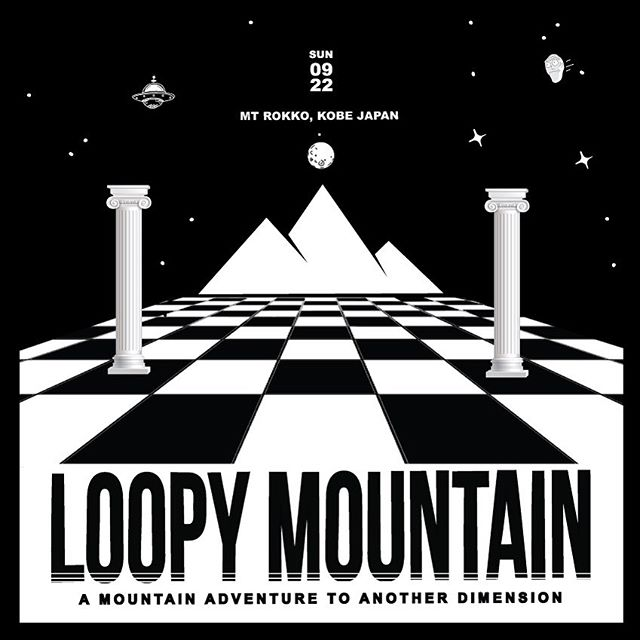 The mountain adventure to another dimension.  Feat.  @___magico  @cityboylounge  @altzmusica  Tickets available now! www.loopyloopy.me :: Contact Djs for or staff for guestlist. ::Only 2 private rooms left contact Loopy for reservations  #loopymoutain #indoor #outdoor #views #Angle #boutique #nightlife #outdoor #kobe #festival #disco #techno #funk #houseparty  #deephouse #minimal #japan #kansai
