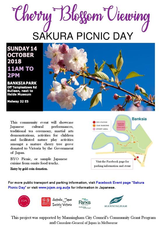 sakura-picnic-day-flyer-2018-page-001_1_orig.jpg