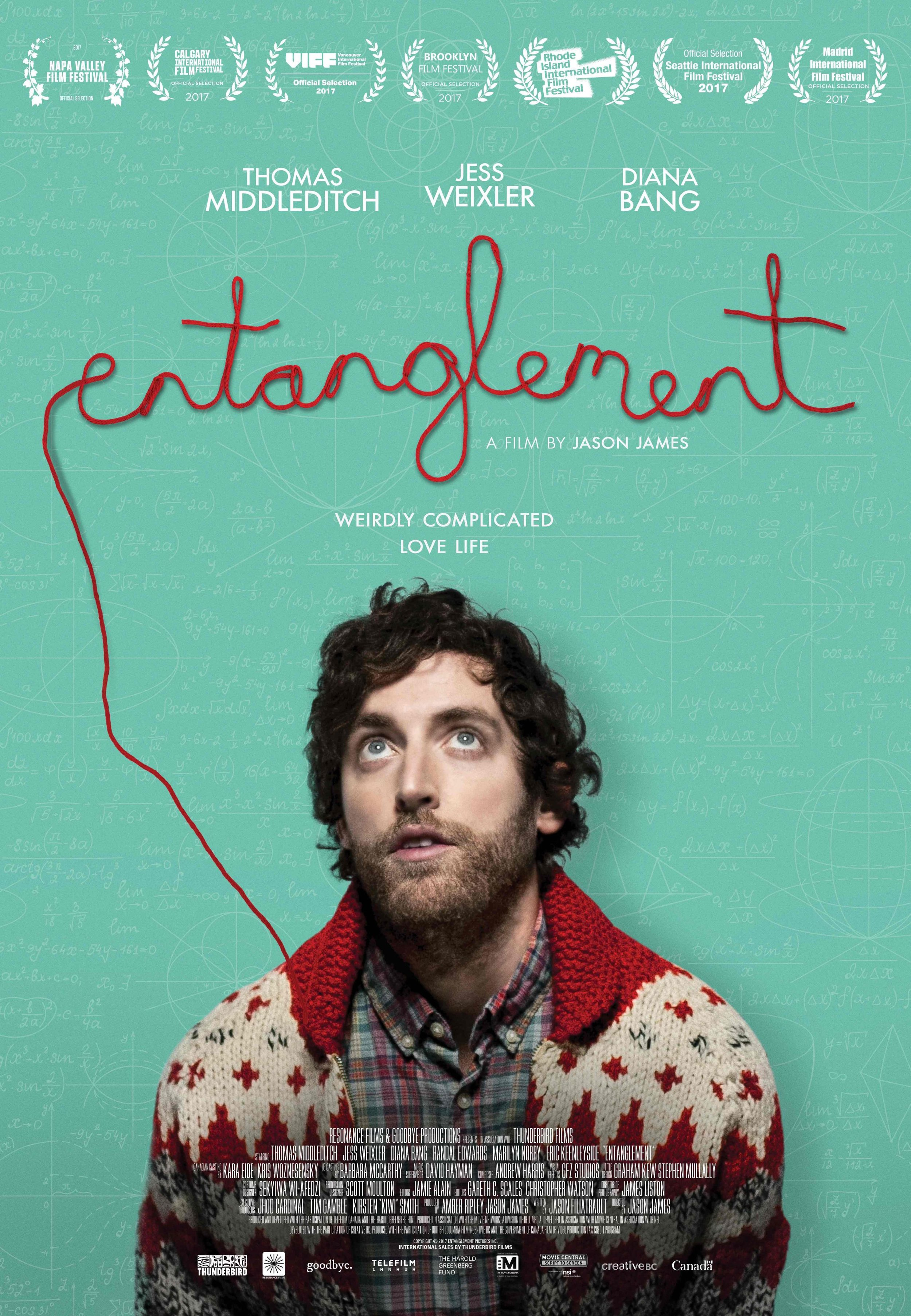 RGB_Digital_Entanglement_Poster_with_Laurels.jpg