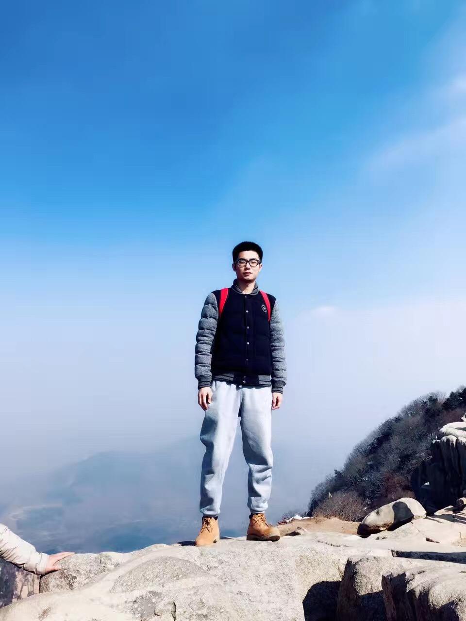 Mountain Tai, China