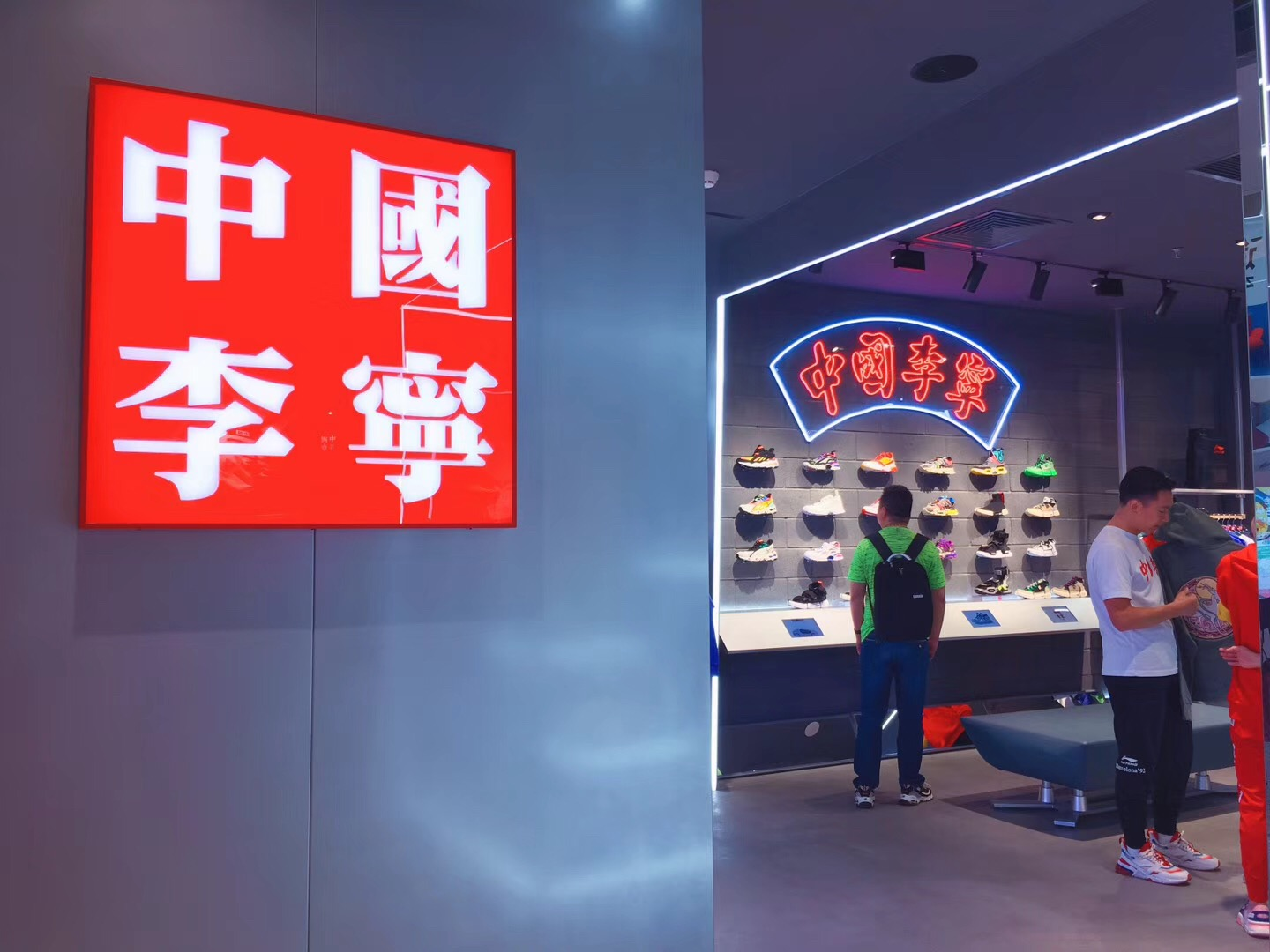 After New York Fashion Week in 2018, Li Ning opened many Fashion Concept Retail Store in China