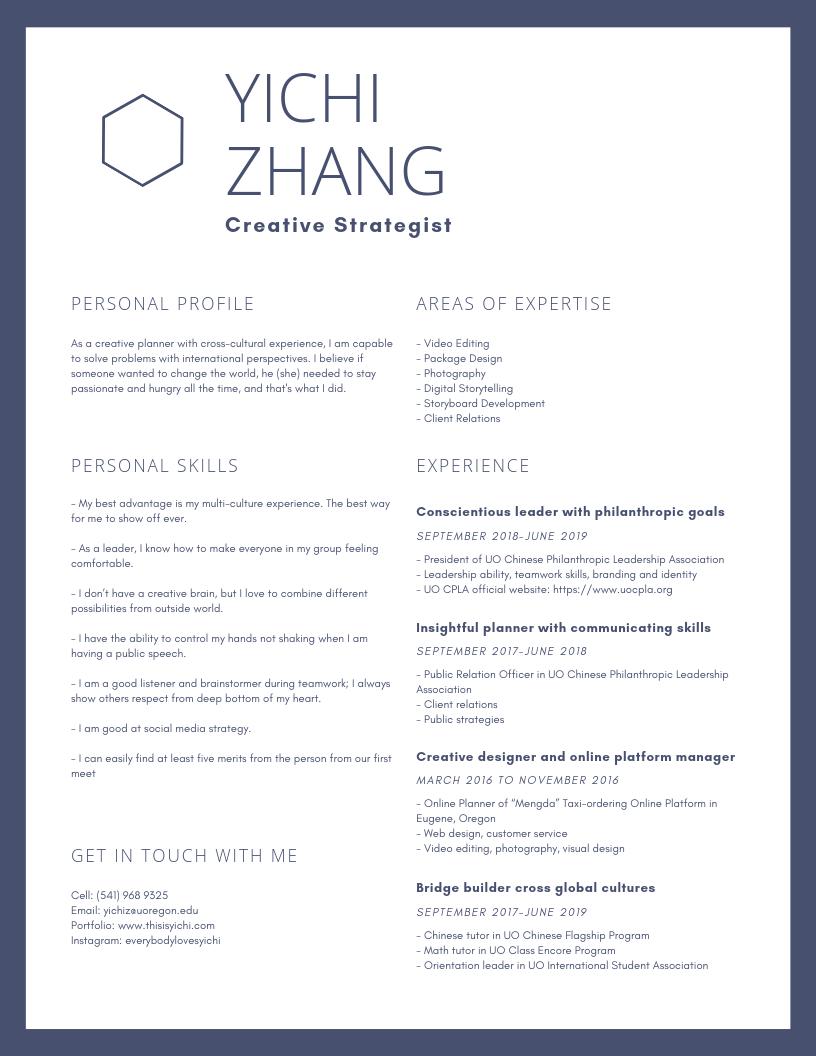 Resume 张亦弛.png