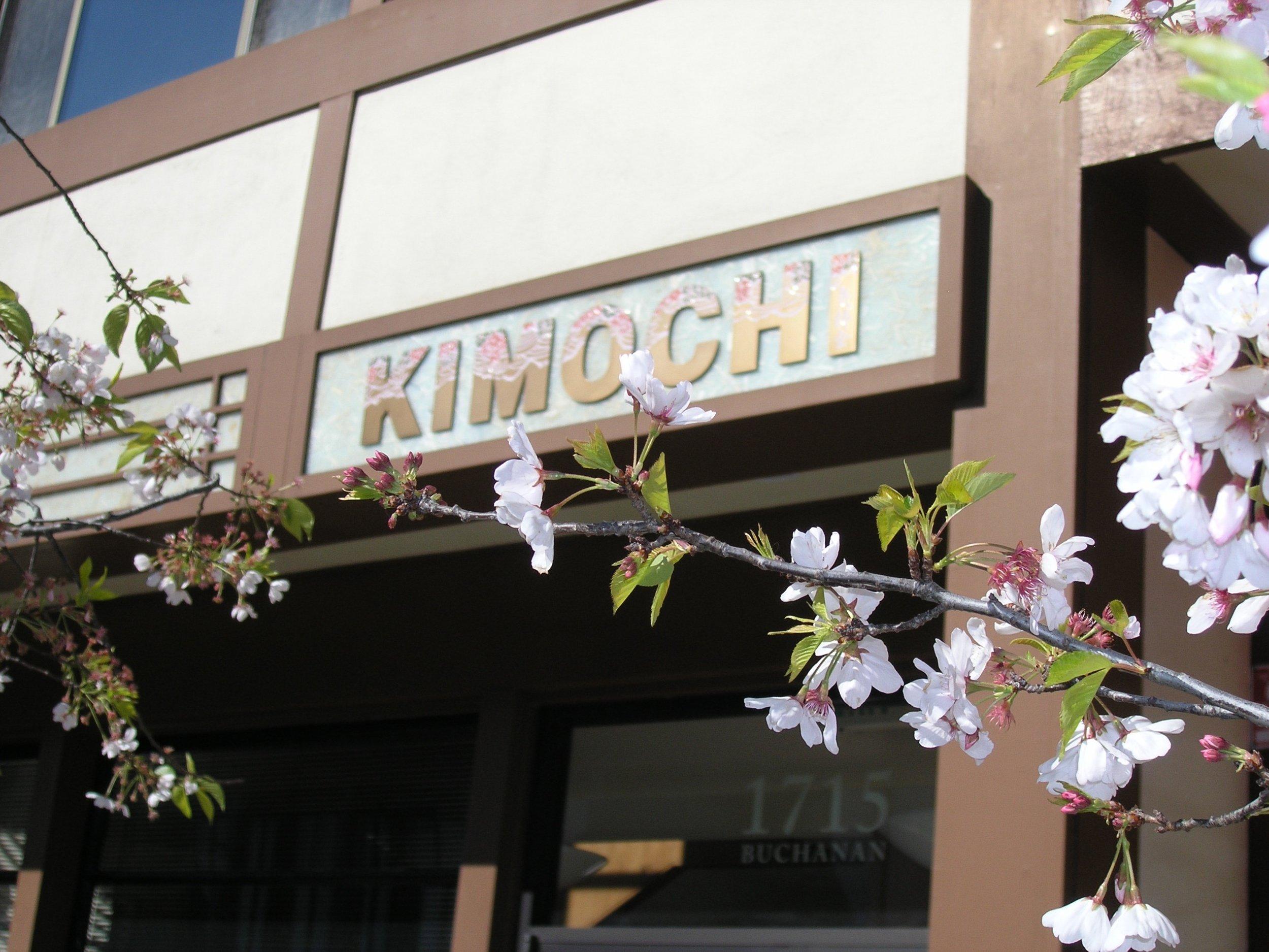 Kimochi-Admin-building-exterior.jpg
