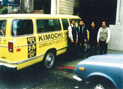 Kimochi-History-2.jpg