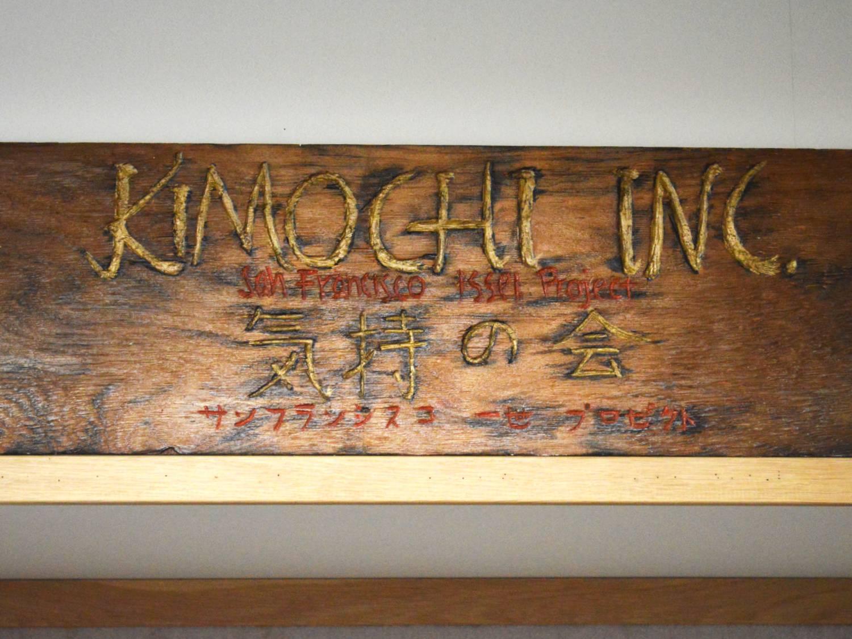 Kimochi-Lounge1.jpg
