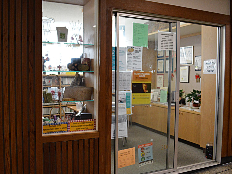 Kimochi-Lounge4.jpg