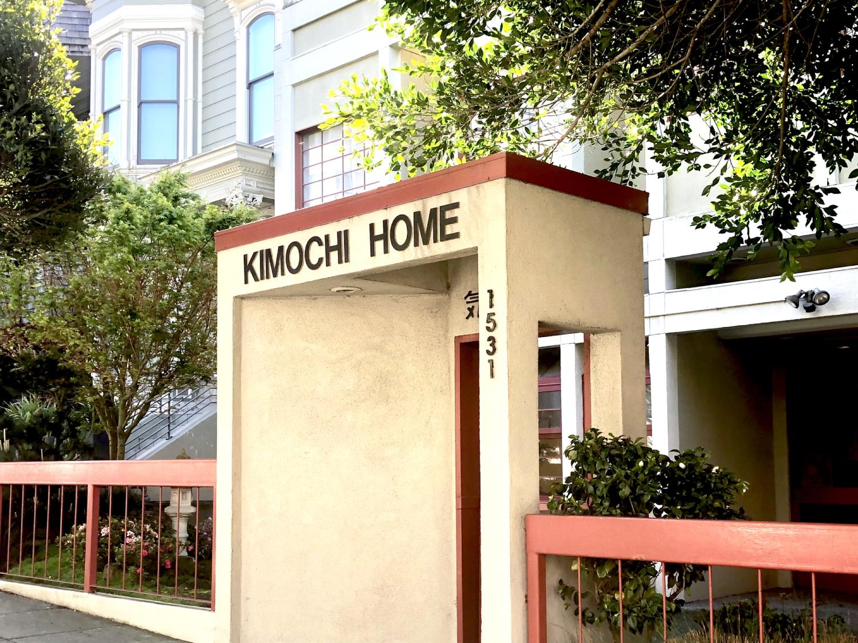 Kimochi-Home.jpg