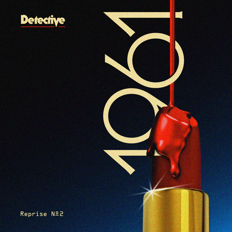 DTCV-1961-Reprise-2-1500px.jpg