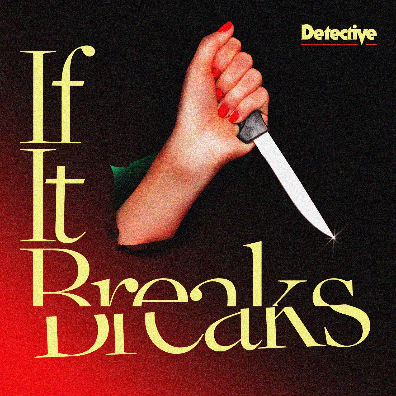 DTCV-IfItBreaks-1500x1500.jpg