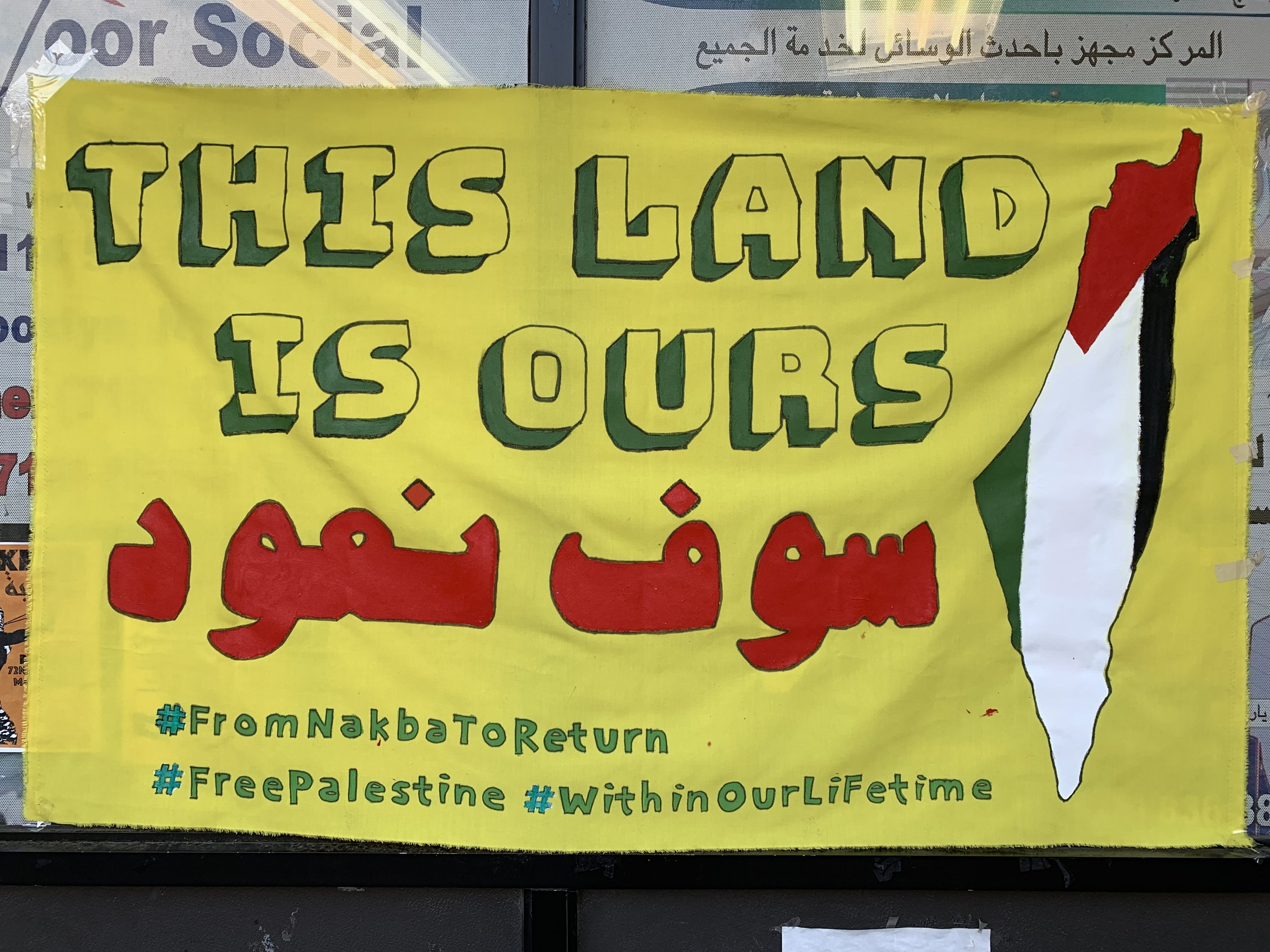 "Our newest banner 🔥🇵🇸🗝⏳    Translation: ""This land is ours. We will return."""