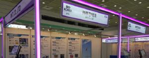biokorea2019.jpg