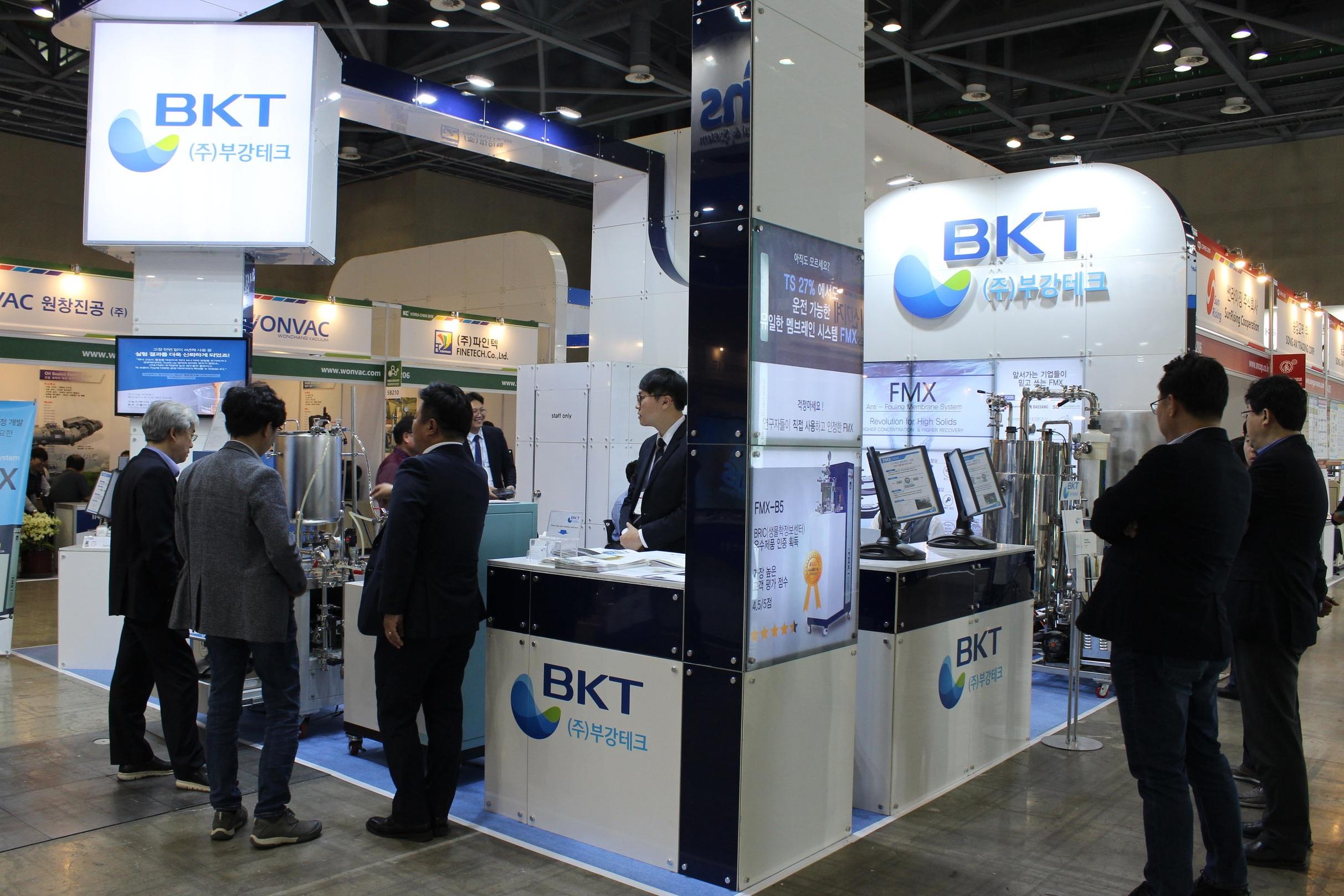 COPHEX 2018에 설치된 BKT 부스