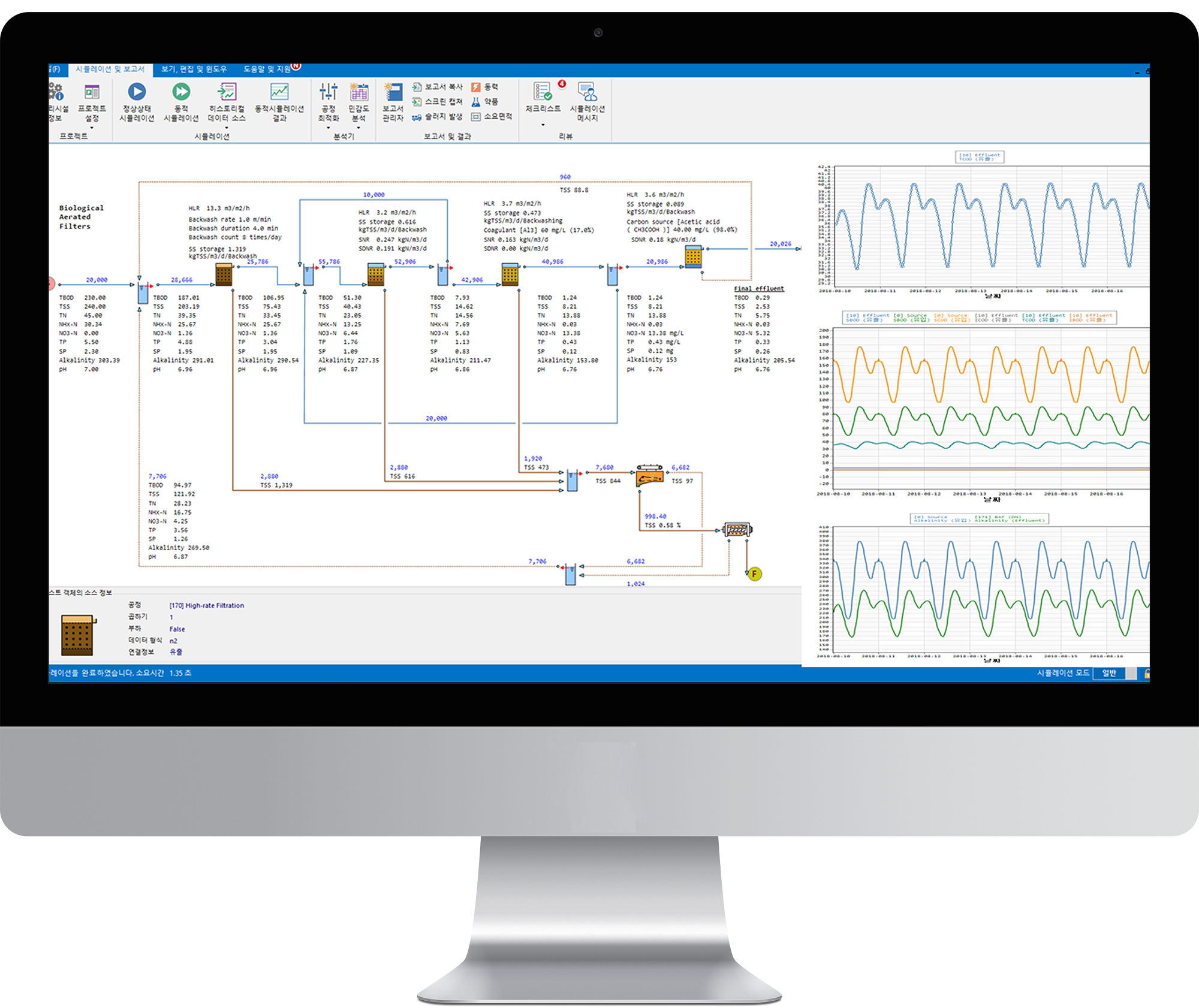Mass-Flow 기반 설계 자동화 프로그램 개발
