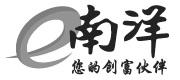 eNanyang_logo.png