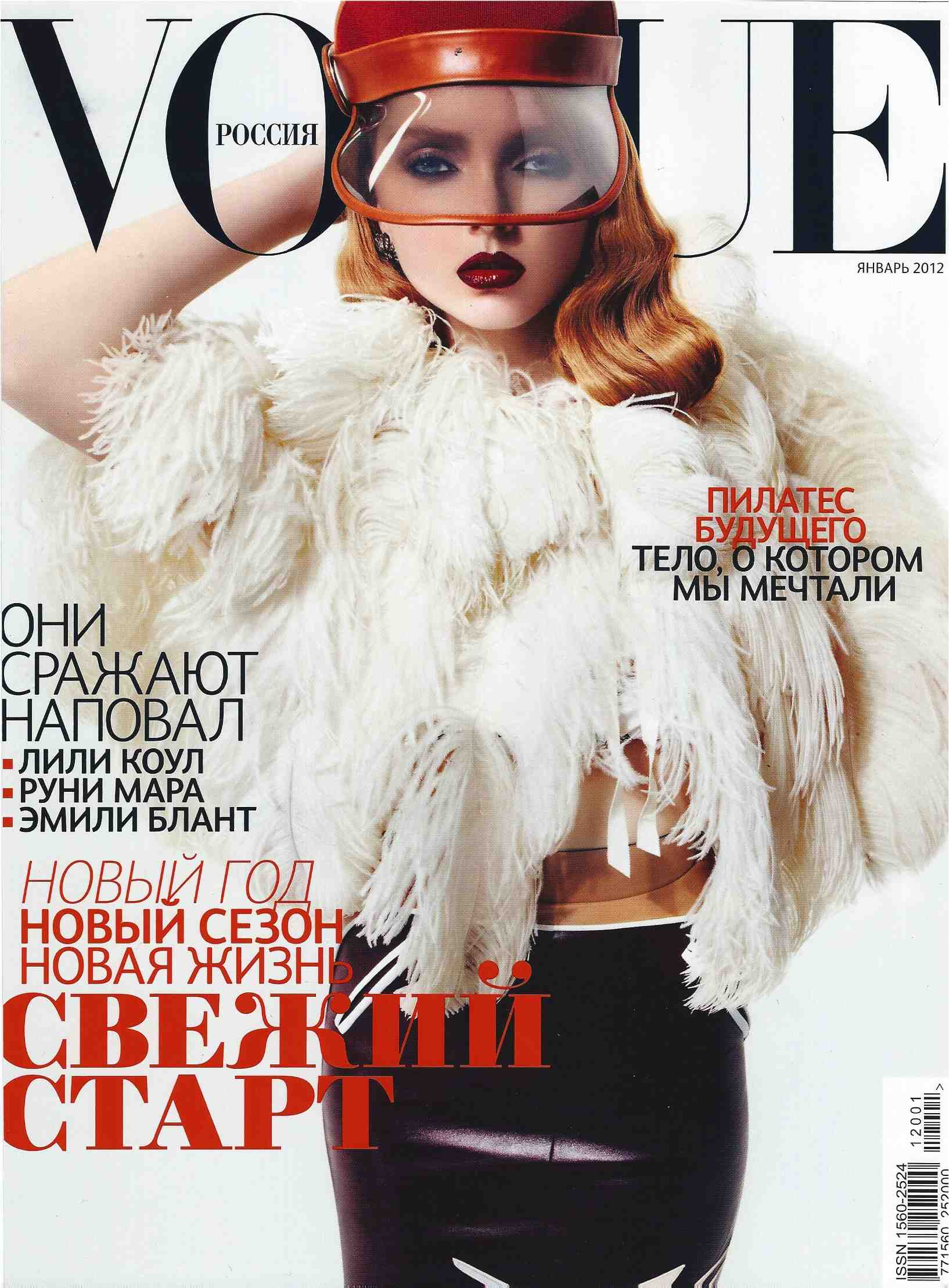 Anthony Maule - Russian Vogue Cover - Lilly Cole copy.jpg