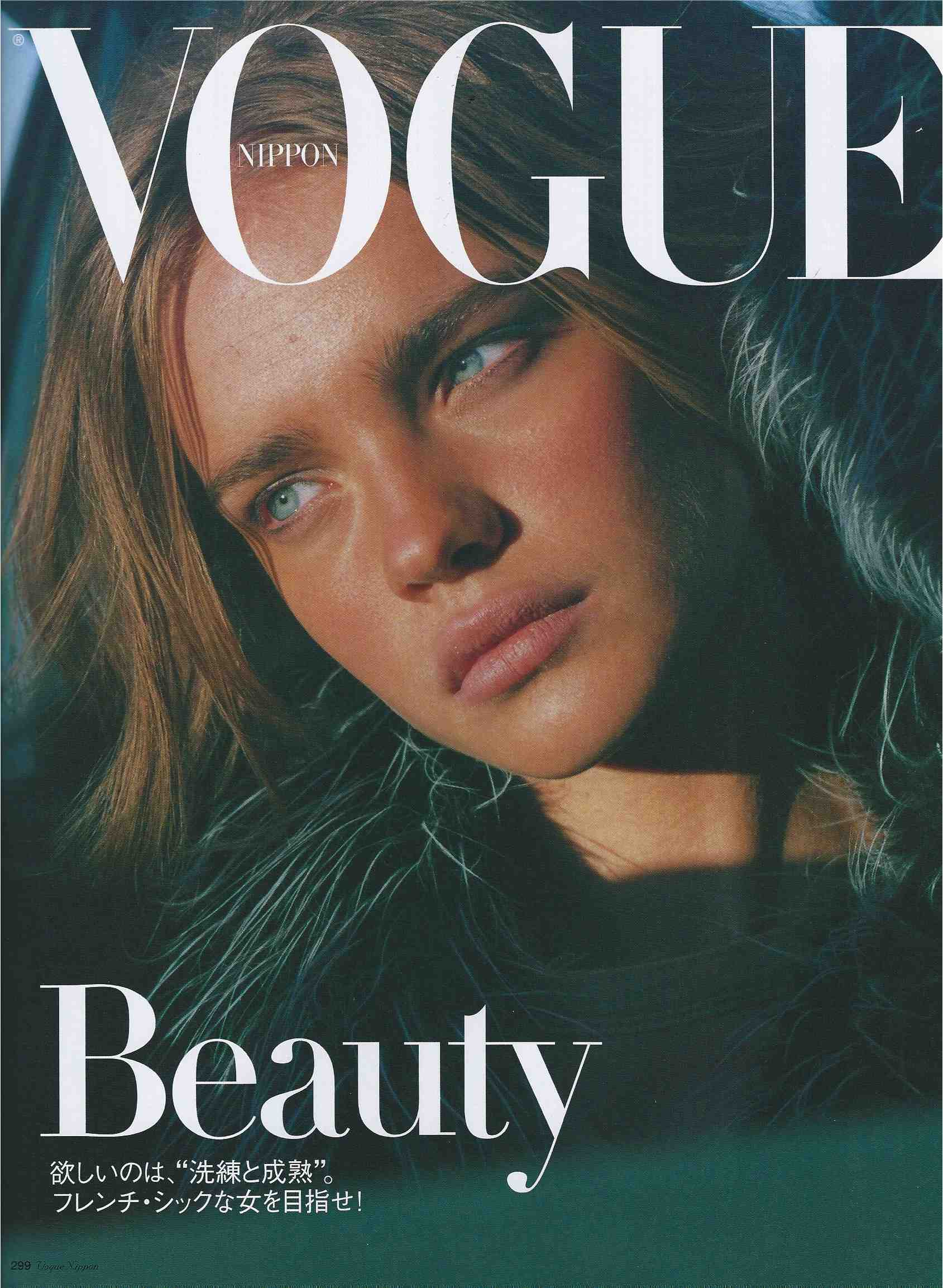 Carter Smith - Japanese Vogue - Natalia Vodianova copy.jpg