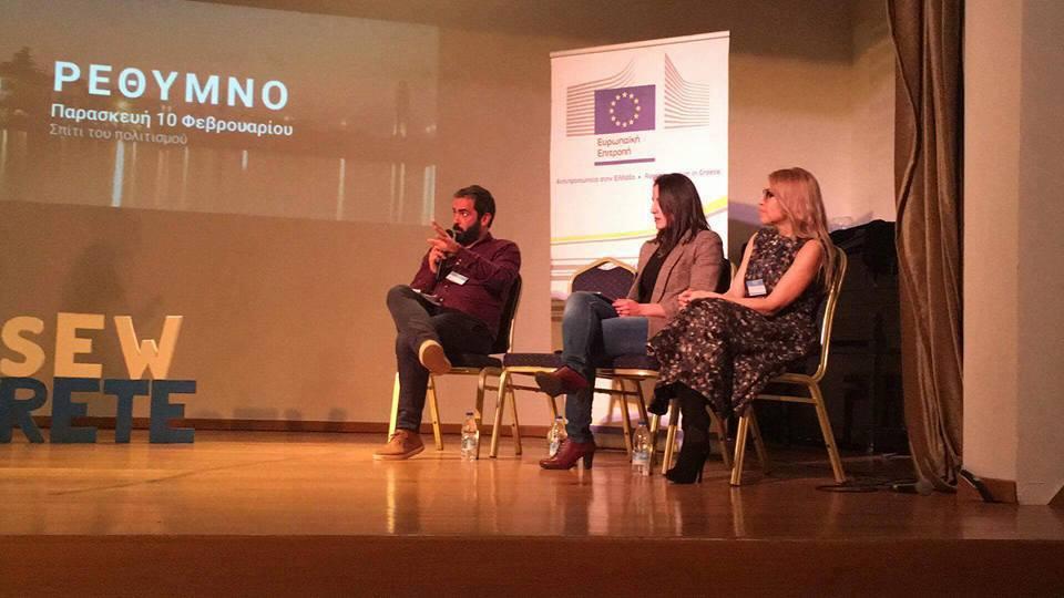 StartUp Europe Week - Rethymno