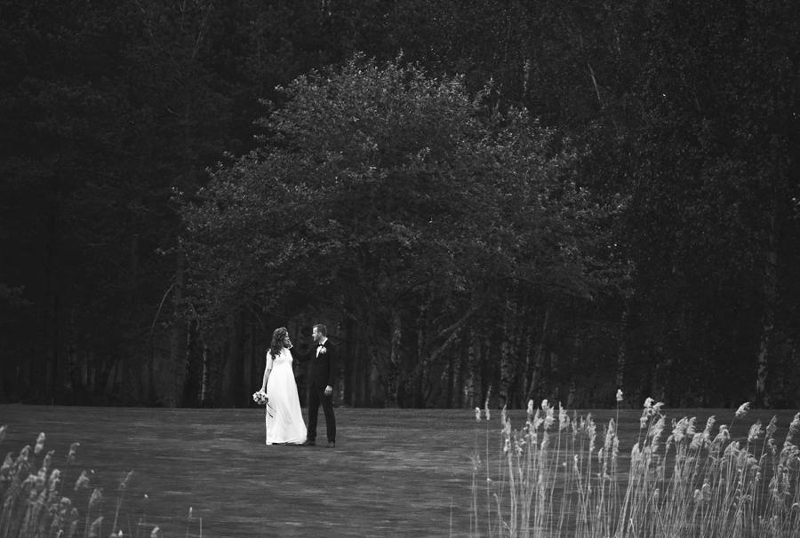 pulmapildid fotograaf Kristian Kruuser pulmafotograaf pulmad ilupildid-55.jpg