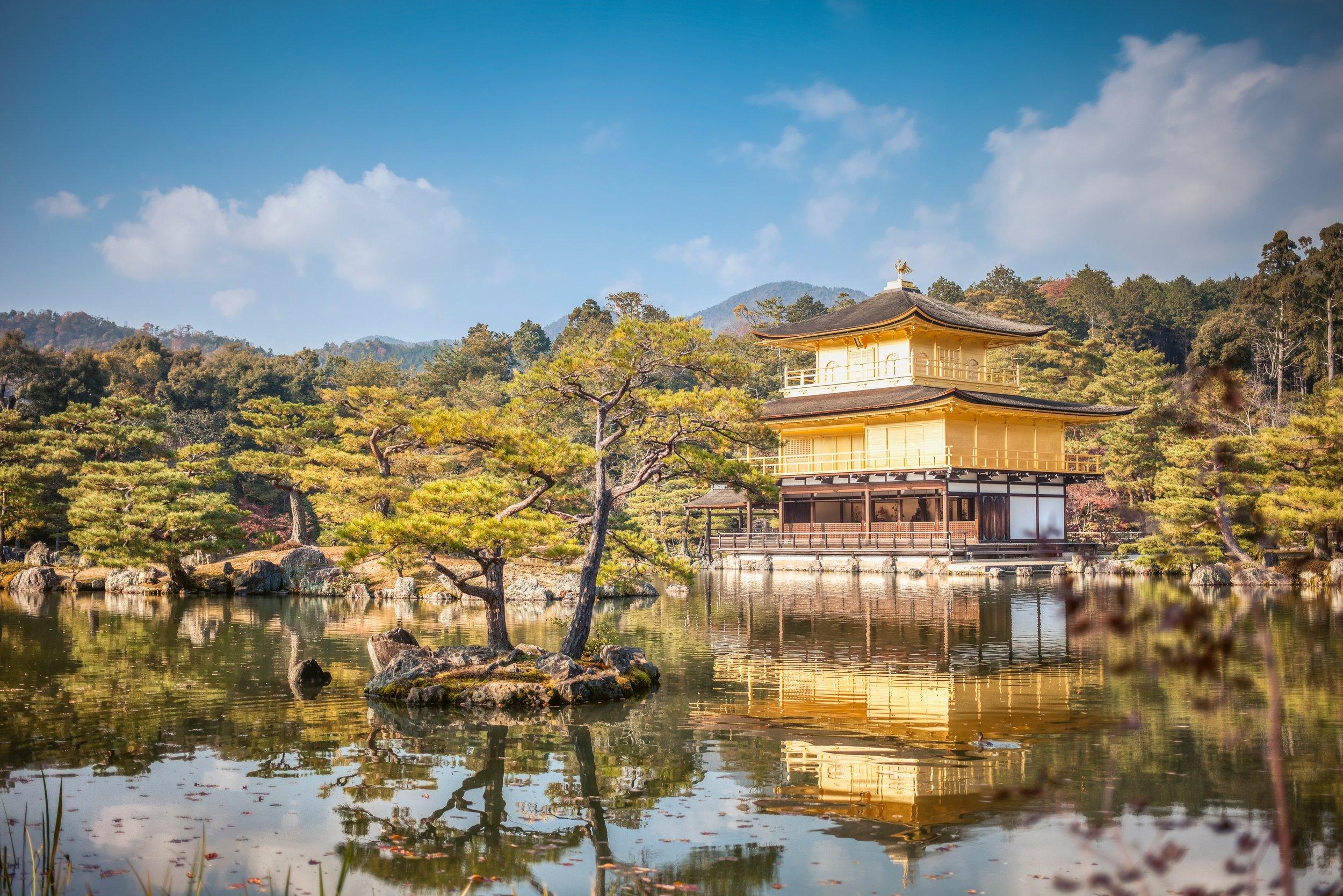 Golden Pavillion Kyoto Japan.jpg