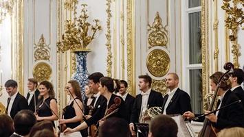 austria-vienna-city-palace-concert.jpg