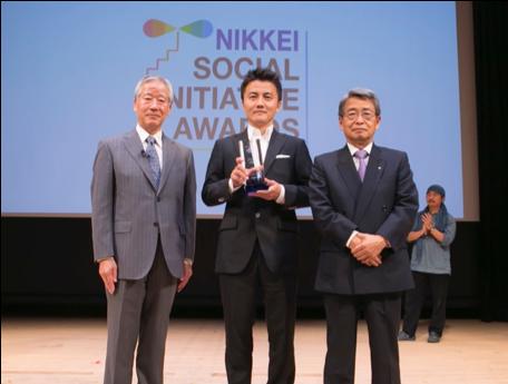 3. Nikkei Social Initiative Award