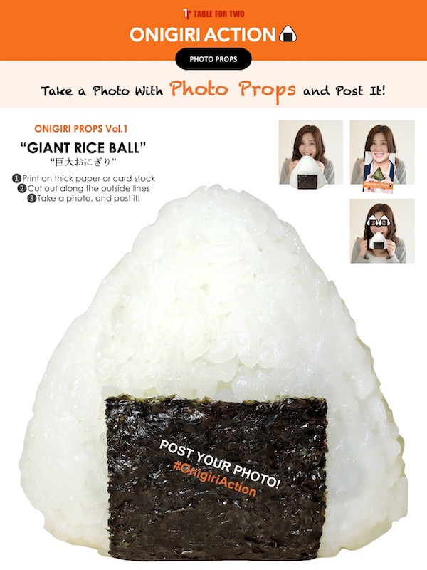 Copy of Props (1) Giant Onigiri
