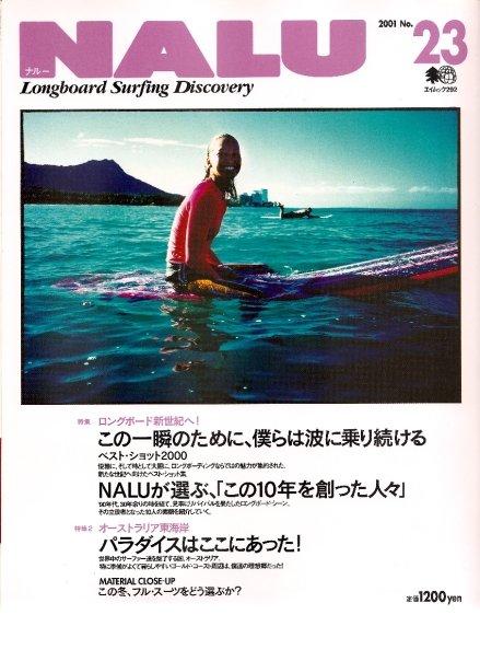 Nalu Magazine Cover 2001.jpg