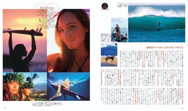 Japanese Magazine - Tiare Thomas.jpg
