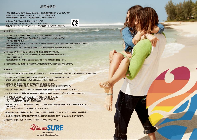 menu sheet 1pg-8pg.jpg