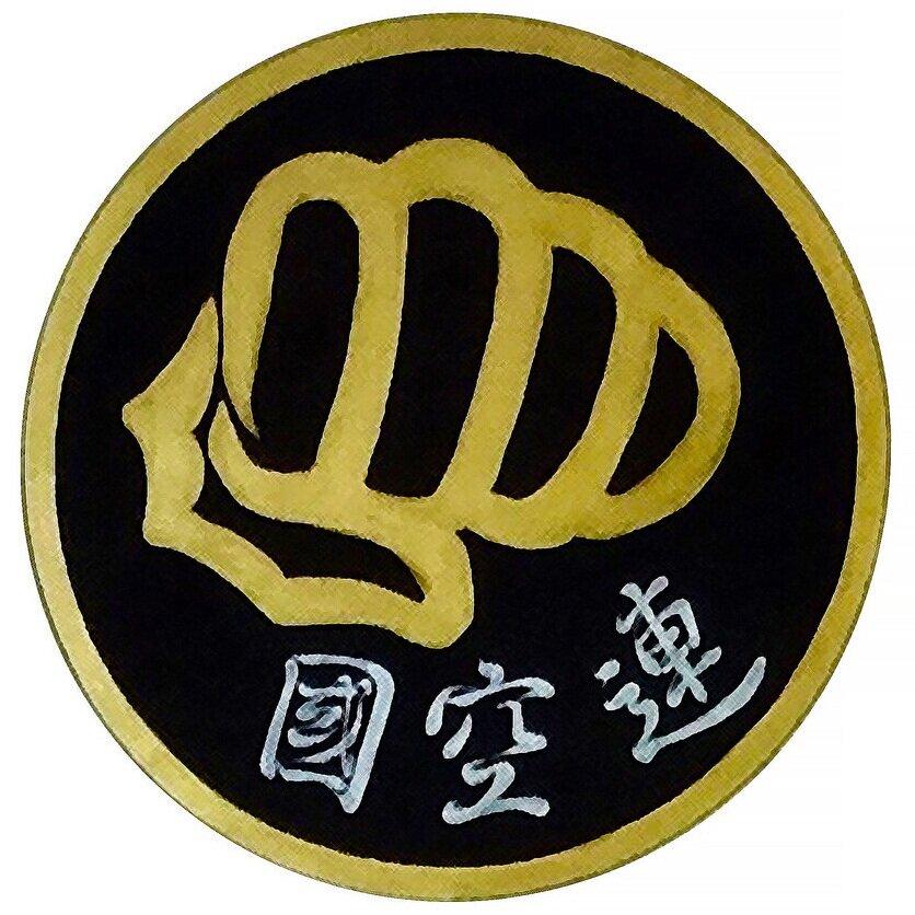 Logo+-+IKF+Fist+%28patch%29.jpg
