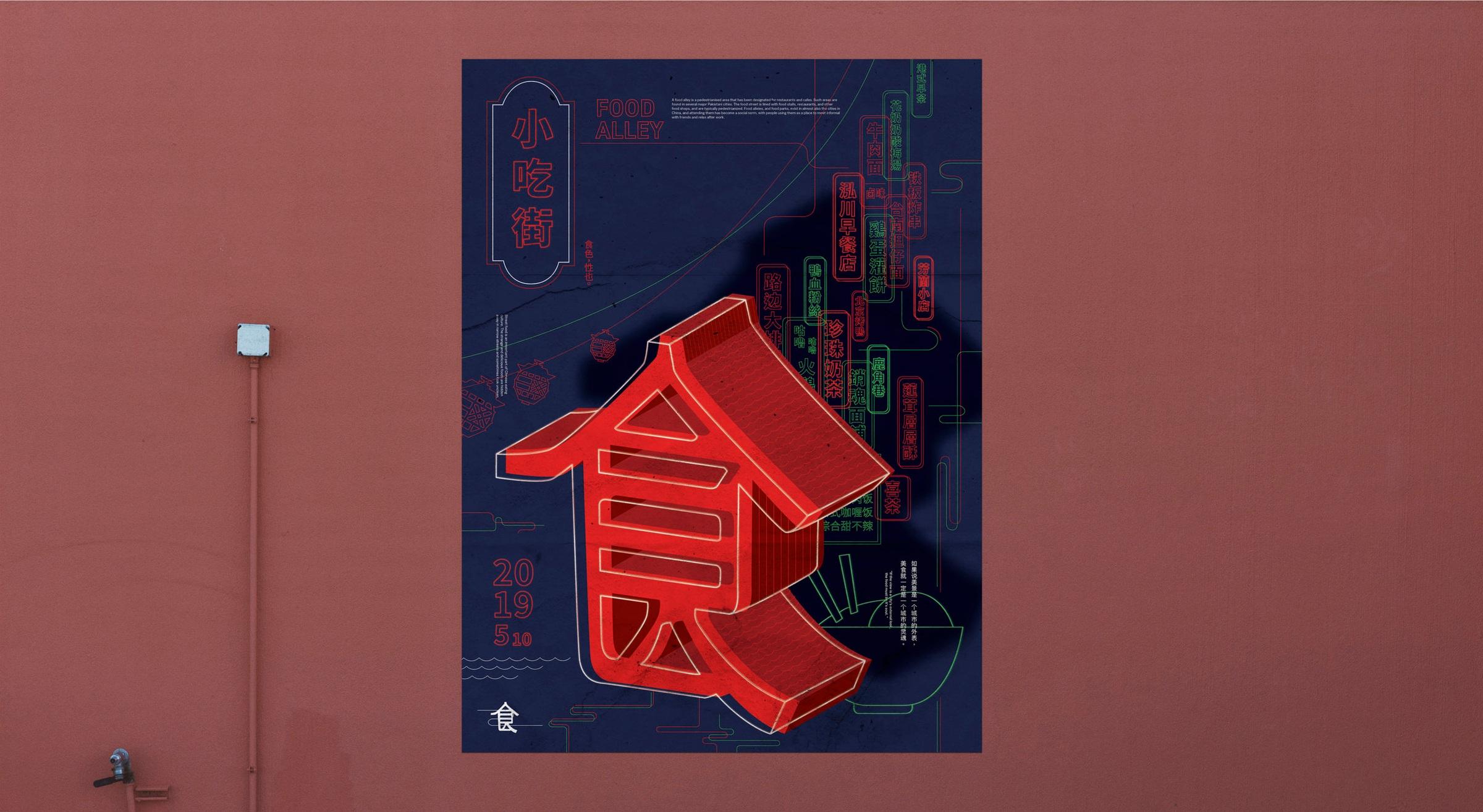poster-mockup-LARGE.jpg